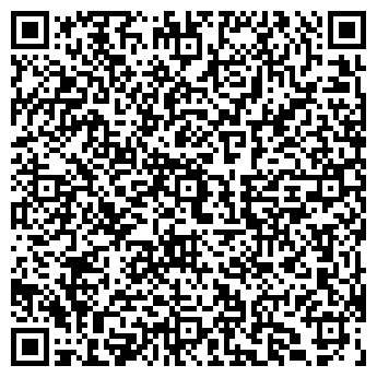 QR-код с контактной информацией организации Эридан,ИП