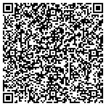 QR-код с контактной информацией организации Maxis (Максис), ТОО