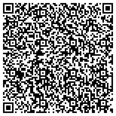 QR-код с контактной информацией организации Алматы Компьютер Сервис (Almaty Computer Service), ИП