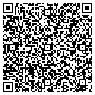 QR-код с контактной информацией организации А2-О1, ТОО