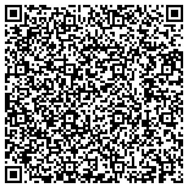 QR-код с контактной информацией организации Компьютерный центр Lenz, ТОО
