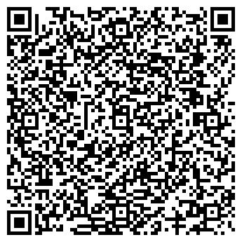 QR-код с контактной информацией организации Fast service, ТОО