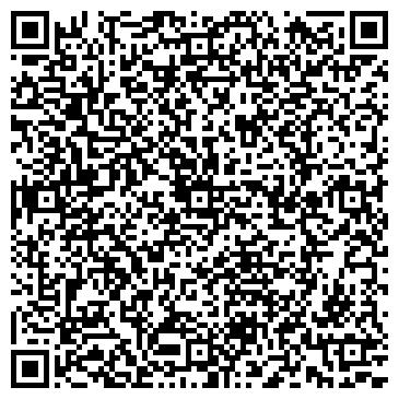 QR-код с контактной информацией организации ANS-service (Анс-сервис), ТОО