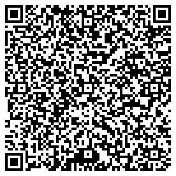 QR-код с контактной информацией организации Pride RD, ТОО