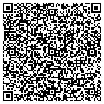 QR-код с контактной информацией организации Сервис Центр Адал, ТОО