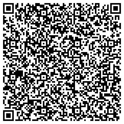 QR-код с контактной информацией организации Компьютеная фирма Paradox(Парадокс),ИП