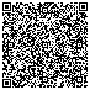 QR-код с контактной информацией организации Адамбаев, ИП