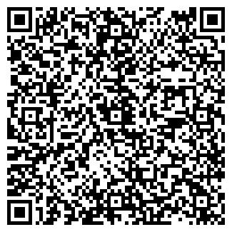 QR-код с контактной информацией организации SBG-12, ТОО