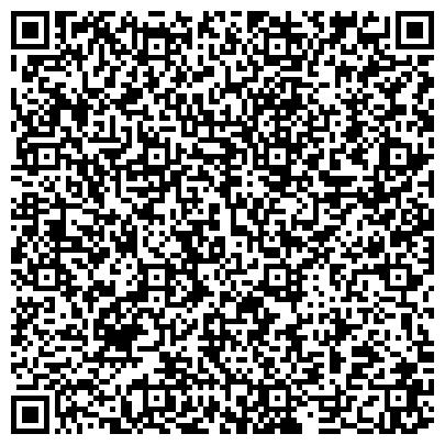 QR-код с контактной информацией организации Bella-Computers (Белла-компьютерс), ТОО