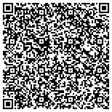 QR-код с контактной информацией организации ООО Integra Business (Интегра Бизнес), ТОО