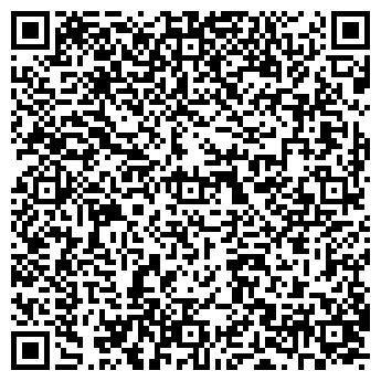 QR-код с контактной информацией организации It-Profi (АйТи-Профи), ИП