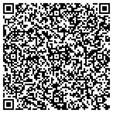 QR-код с контактной информацией организации Kompic (Компик),ТОО