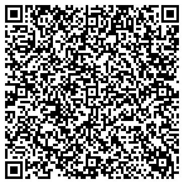 QR-код с контактной информацией организации Бизнес-трейд, ТОО