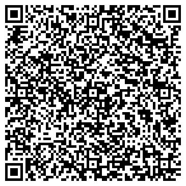 QR-код с контактной информацией организации V-Servis (В-Сервис), ТОО