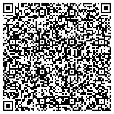 QR-код с контактной информацией организации Fast Lane Central Asia (Фаст Лейн Централ Азиа), ТОО