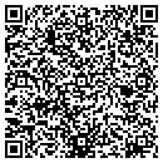 QR-код с контактной информацией организации Чен, ИП