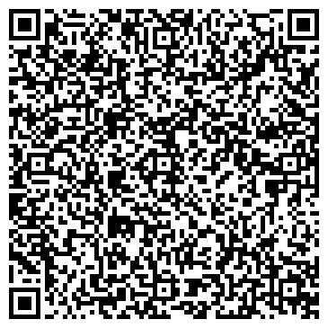 QR-код с контактной информацией организации IBS-IT (Ай БИ С-Ай Ти), ТОО