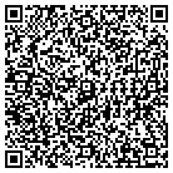 QR-код с контактной информацией организации Astana03,ИП