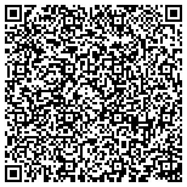QR-код с контактной информацией организации Compuservice (Компьюсервис), ИП