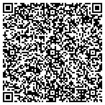 QR-код с контактной информацией организации Альбега (производственная фирма), ТОО