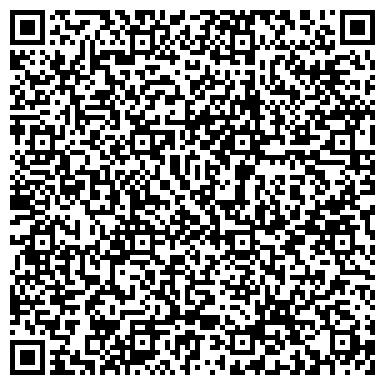 QR-код с контактной информацией организации IT Service Атырау (Ай ти Сервис Атырау), ИП