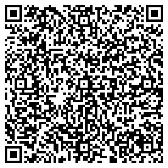 QR-код с контактной информацией организации WESTA.KZ, ИП