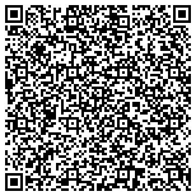 QR-код с контактной информацией организации Infinity Technology (Инфинити Технолоджс), ТОО