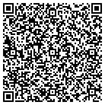 QR-код с контактной информацией организации MS Service (МС Сервис), ТОО