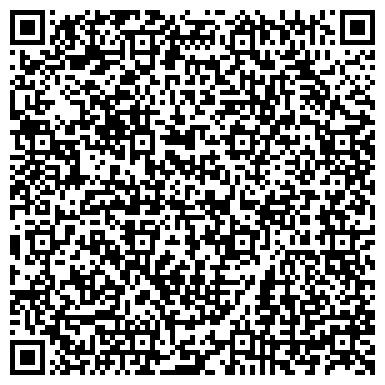 QR-код с контактной информацией организации Complite (Комплит), ИП
