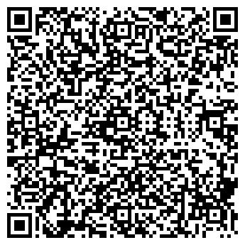 QR-код с контактной информацией организации Bios (Биос), ТОО