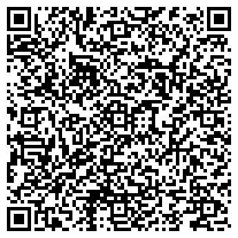 QR-код с контактной информацией организации Soft Almaty, Компания