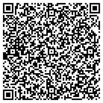 QR-код с контактной информацией организации Абдуллаев, ИП