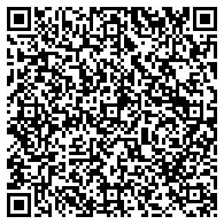 QR-код с контактной информацией организации JESI Soft, ИП