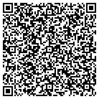 QR-код с контактной информацией организации Люкс, ИП