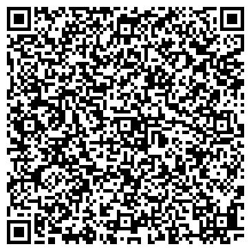 QR-код с контактной информацией организации Service-IT (Сервис-ИТ), ТОО