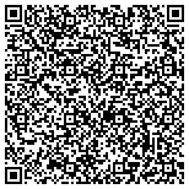 QR-код с контактной информацией организации iT Service Plus (айТи Сервис Плюс), ИП Цымбал