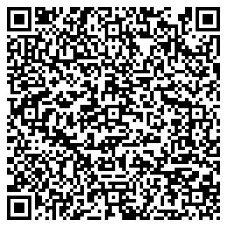 QR-код с контактной информацией организации Алатим, ТОО