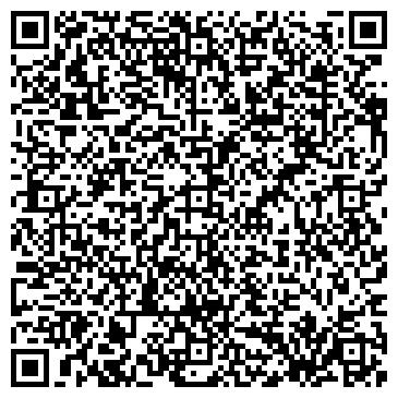 QR-код с контактной информацией организации Спец. kz, ТОО