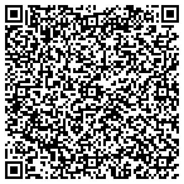 QR-код с контактной информацией организации IG Company (Айджи Компани), ТОО