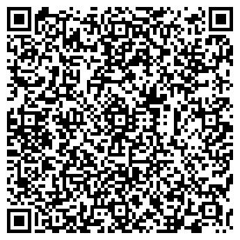 QR-код с контактной информацией организации Принт-Сервис, ИП