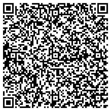 QR-код с контактной информацией организации Detalex (Деталекс), ТОО