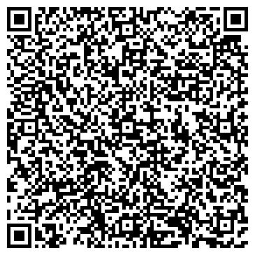QR-код с контактной информацией организации Nam Best (Нам Бест), ТОО