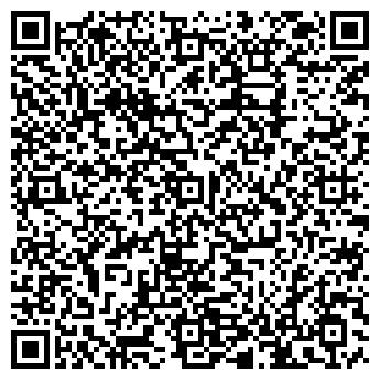 QR-код с контактной информацией организации Intisar (Интисар), ТОО