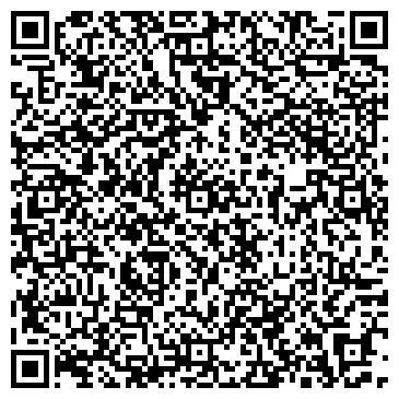 QR-код с контактной информацией организации Alm-IT (Алм-АйТи), ТОО