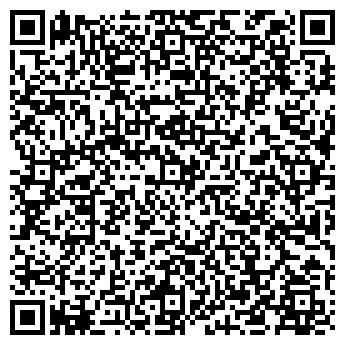 QR-код с контактной информацией организации Дилайн (Diline), ТОО