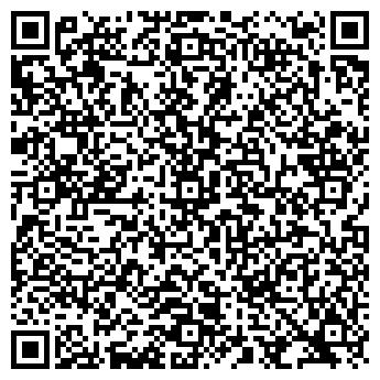 QR-код с контактной информацией организации Аксон,ТОО