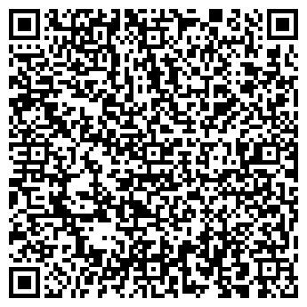 QR-код с контактной информацией организации ERASIL (Ерасыл),ИП