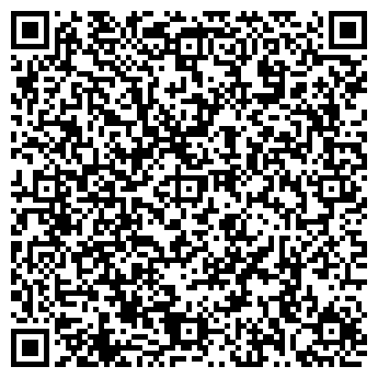 QR-код с контактной информацией организации Бельгибаев, ИП