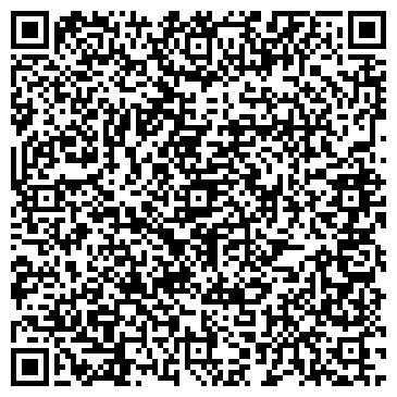 QR-код с контактной информацией организации БИС ПК, ТОО