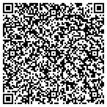 QR-код с контактной информацией организации T-Tronik (Т-троник), ТОО